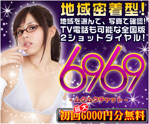 6969chat