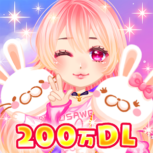 【Android】ゲームアプリ 農園婚活