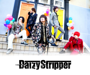 DaizyStripper Official WebSite