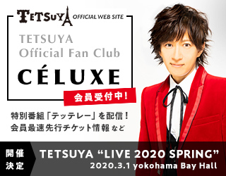 TETSUYA Official Web Site