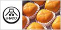 ふるさと納税サイト「ふるなび」【和歌山県橋本市限定】