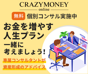 CRAZY MONEY【面談】